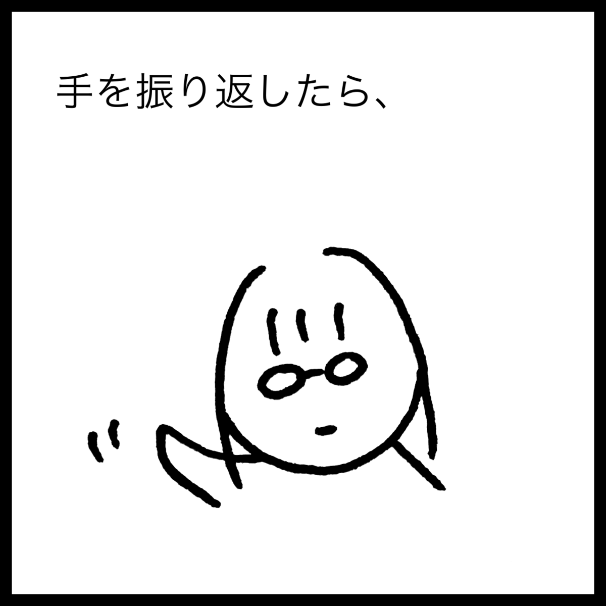 f:id:komyusyomama:20210821215242p:plain