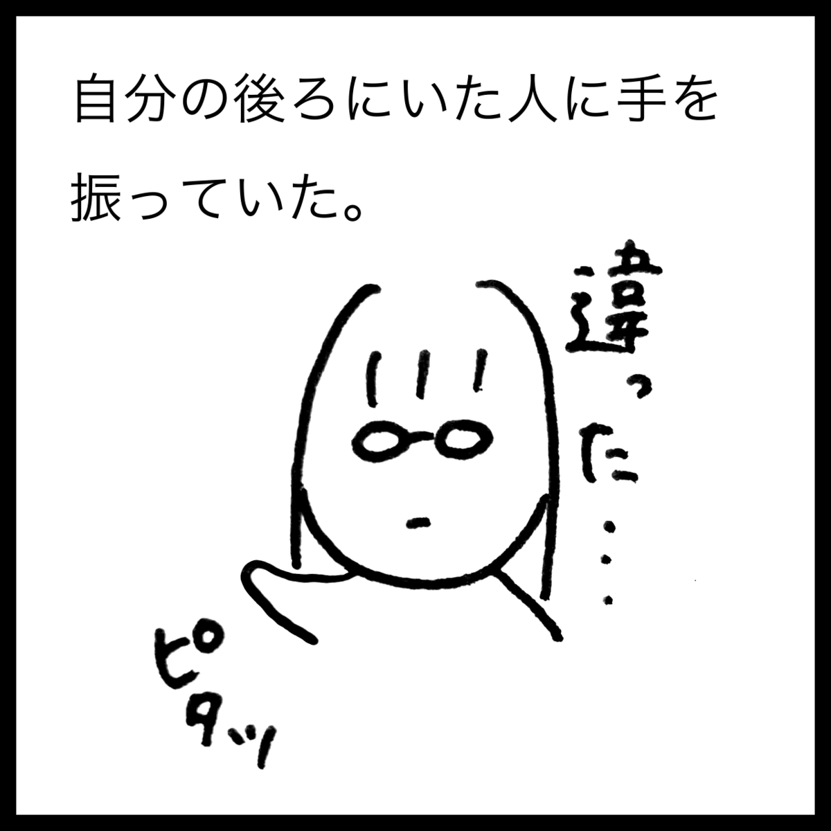 f:id:komyusyomama:20210821215321p:plain