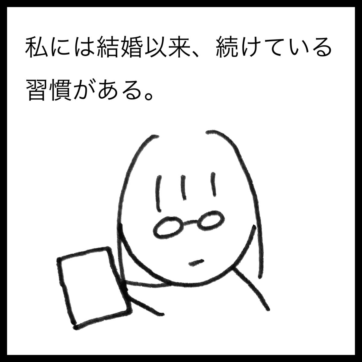 f:id:komyusyomama:20210823105050p:plain