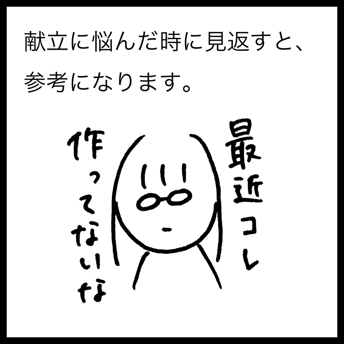 f:id:komyusyomama:20210823105252p:plain