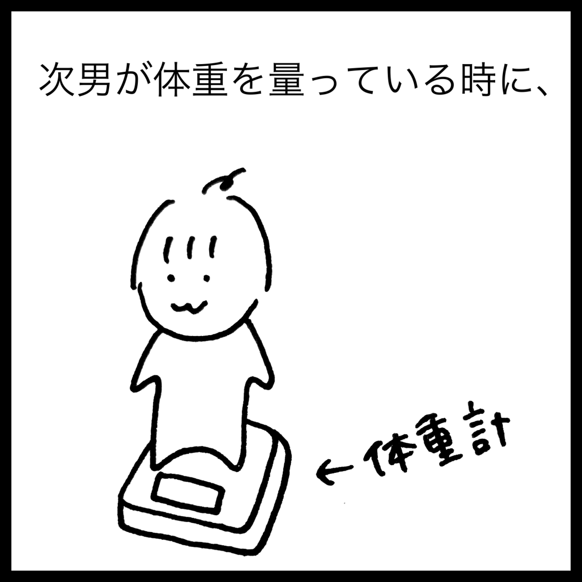 f:id:komyusyomama:20210823214516p:plain