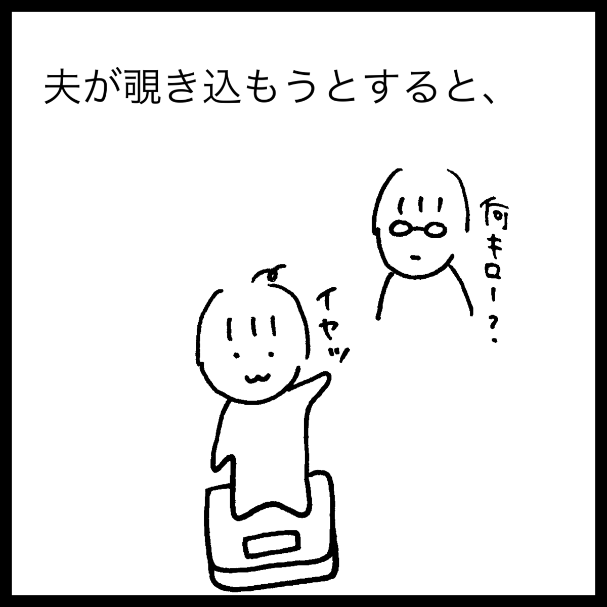f:id:komyusyomama:20210823214646p:plain