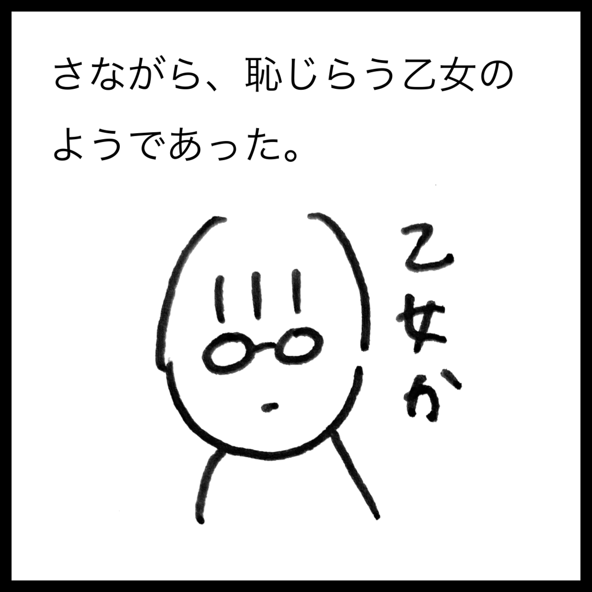 f:id:komyusyomama:20210823214733p:plain