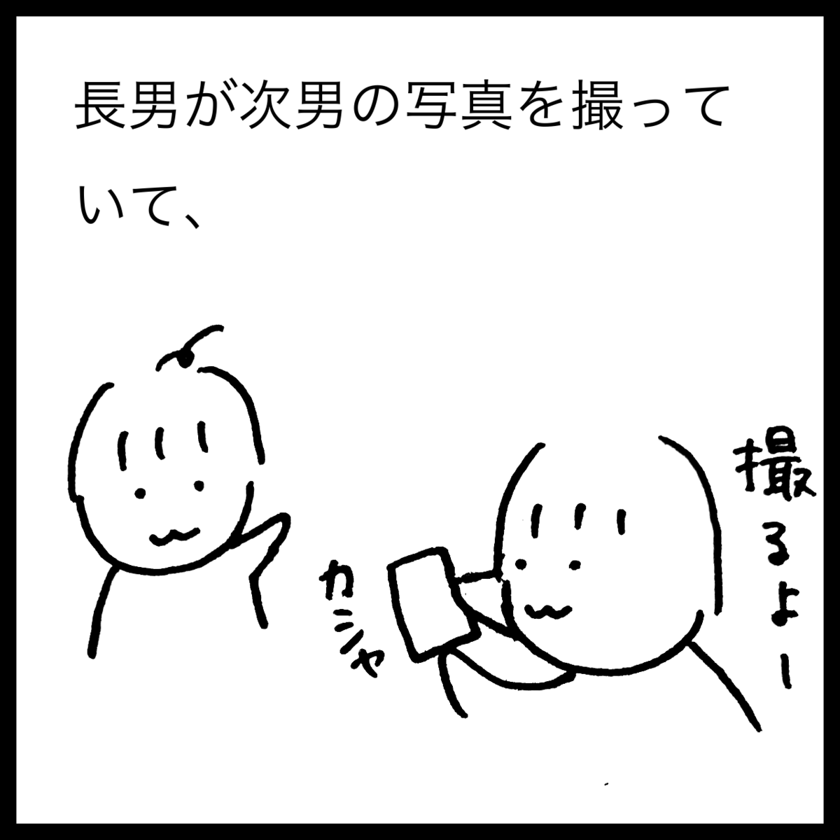 f:id:komyusyomama:20210823221946p:plain