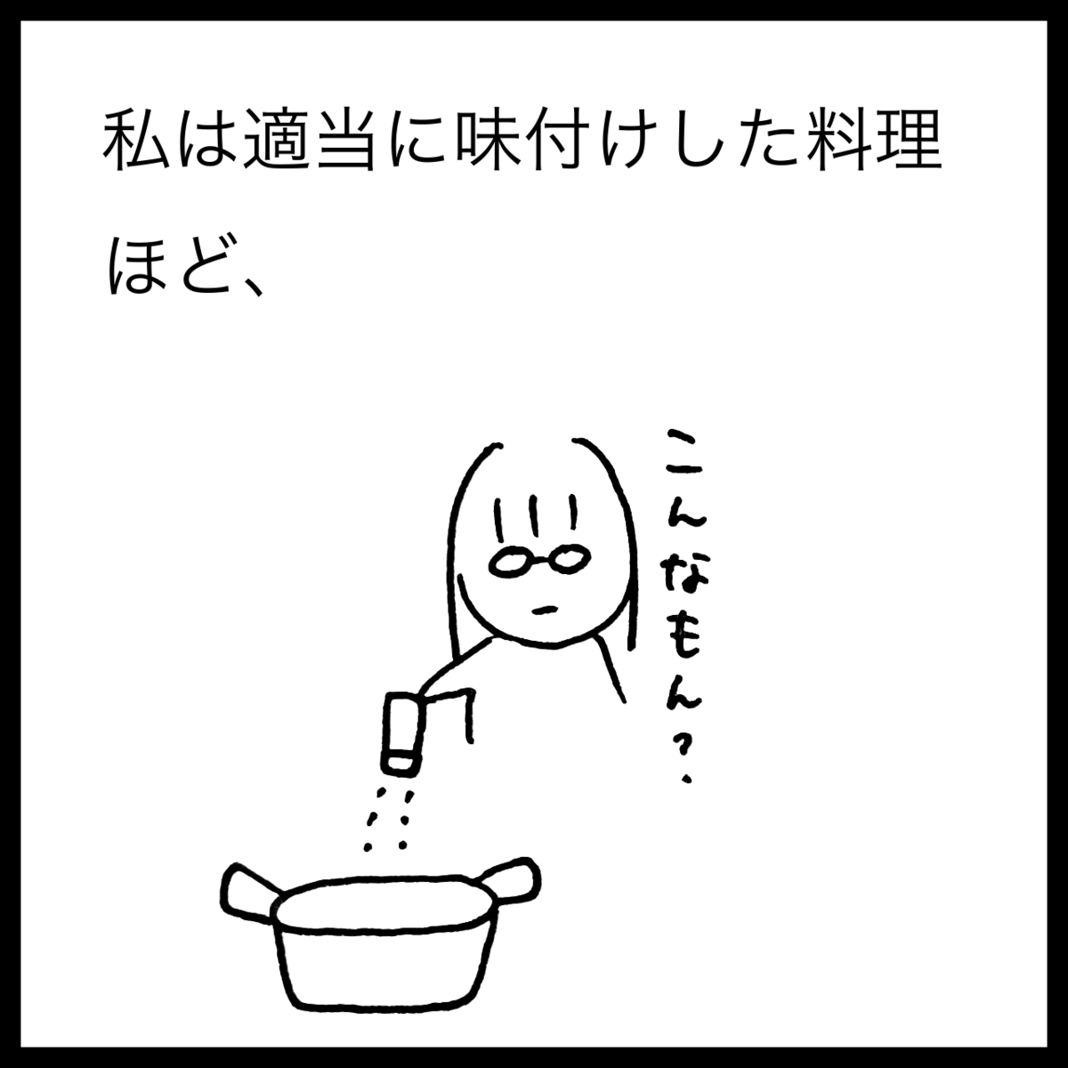 f:id:komyusyomama:20210826180252p:plain