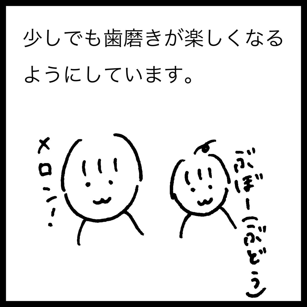f:id:komyusyomama:20210827220747p:plain