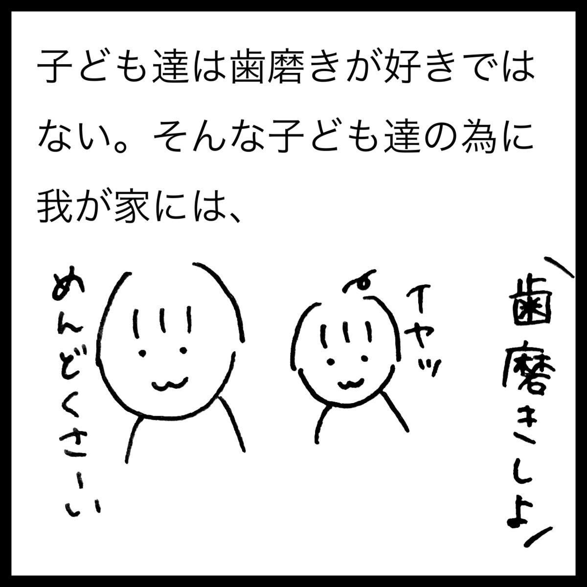 f:id:komyusyomama:20210827221747p:plain
