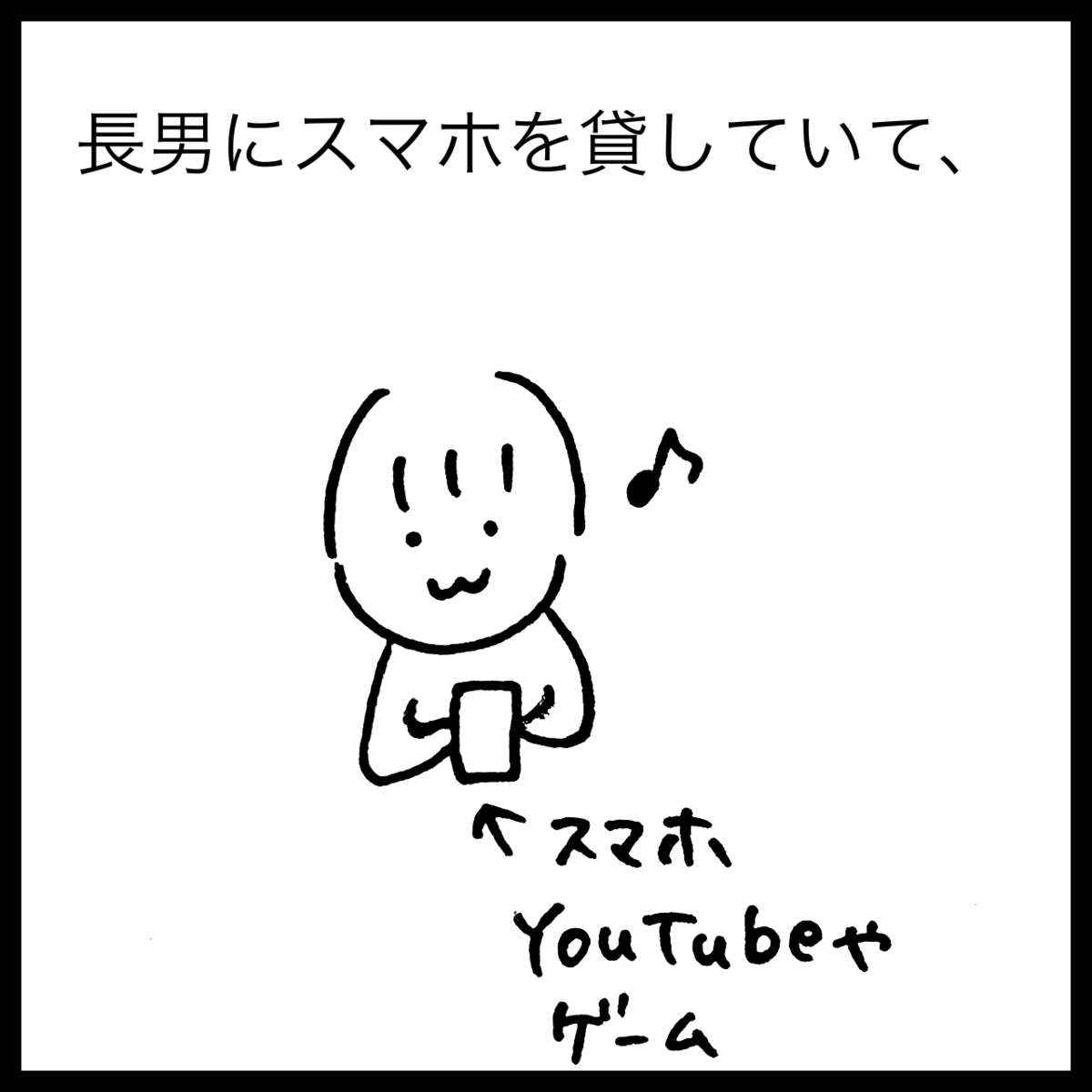 f:id:komyusyomama:20210828215014p:plain