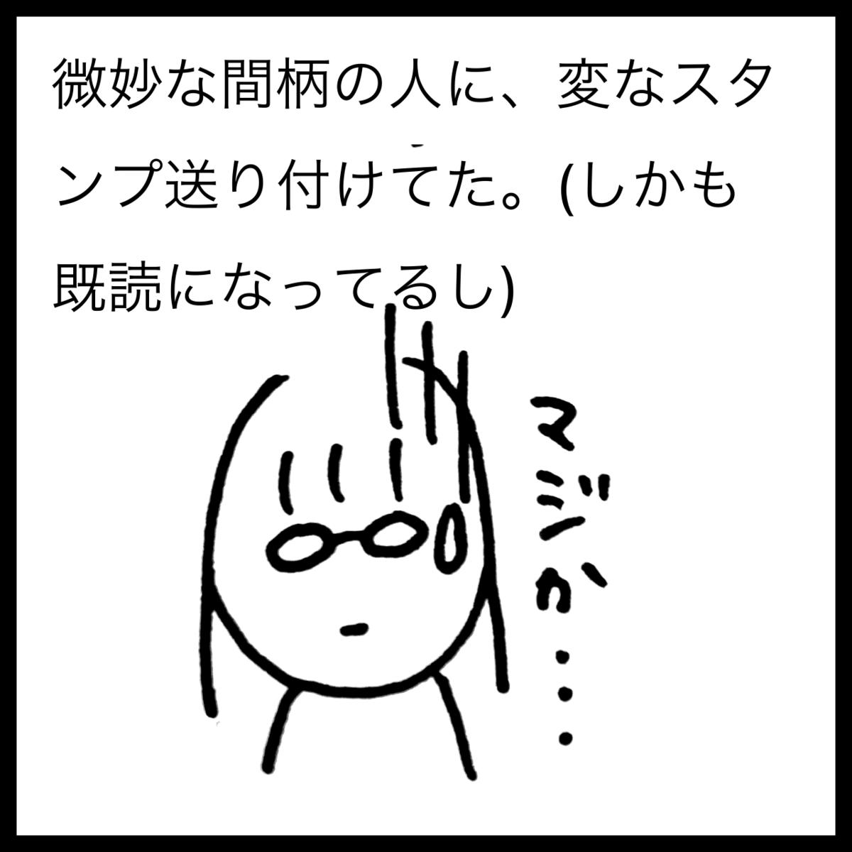 f:id:komyusyomama:20210828215208p:plain