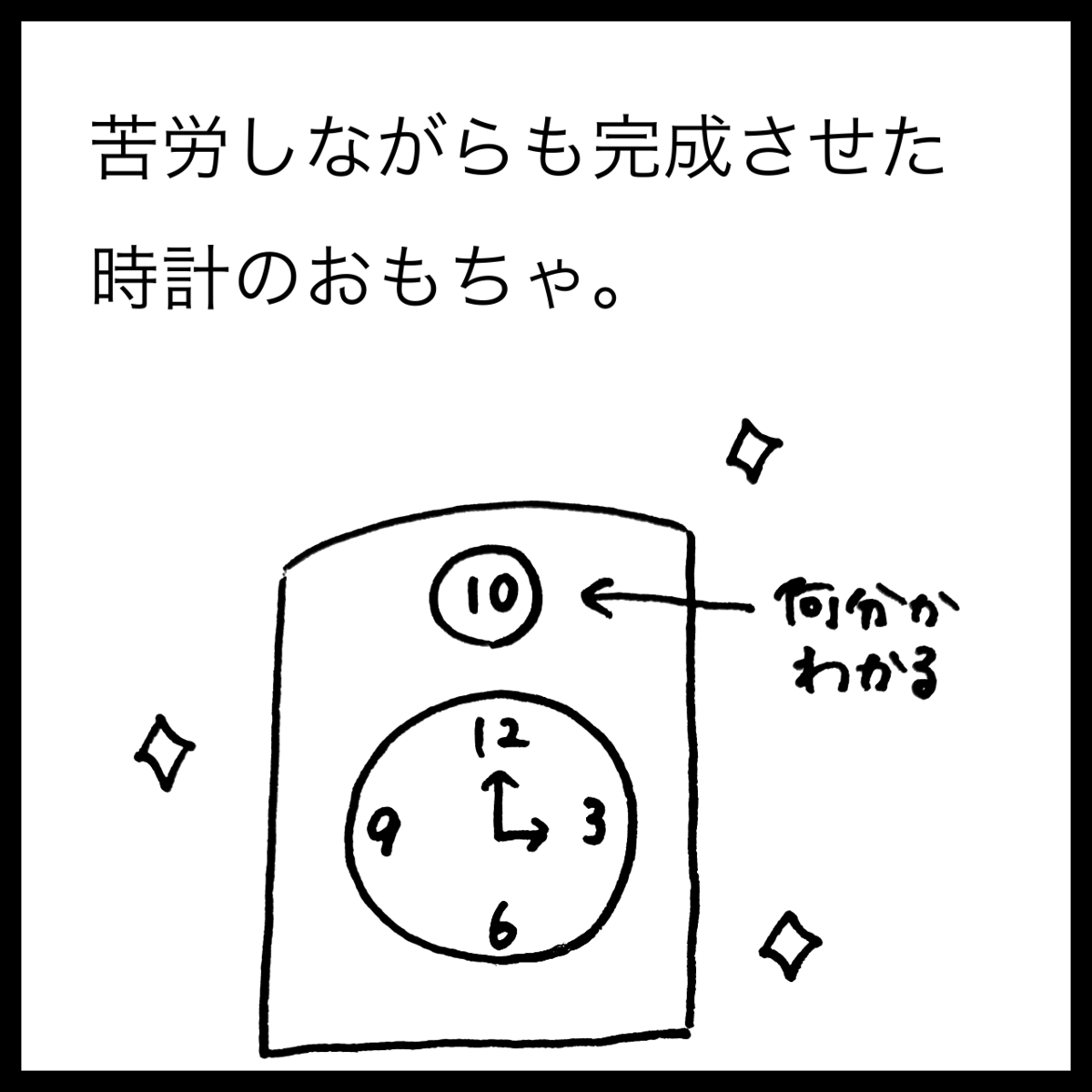 f:id:komyusyomama:20210830215018p:plain