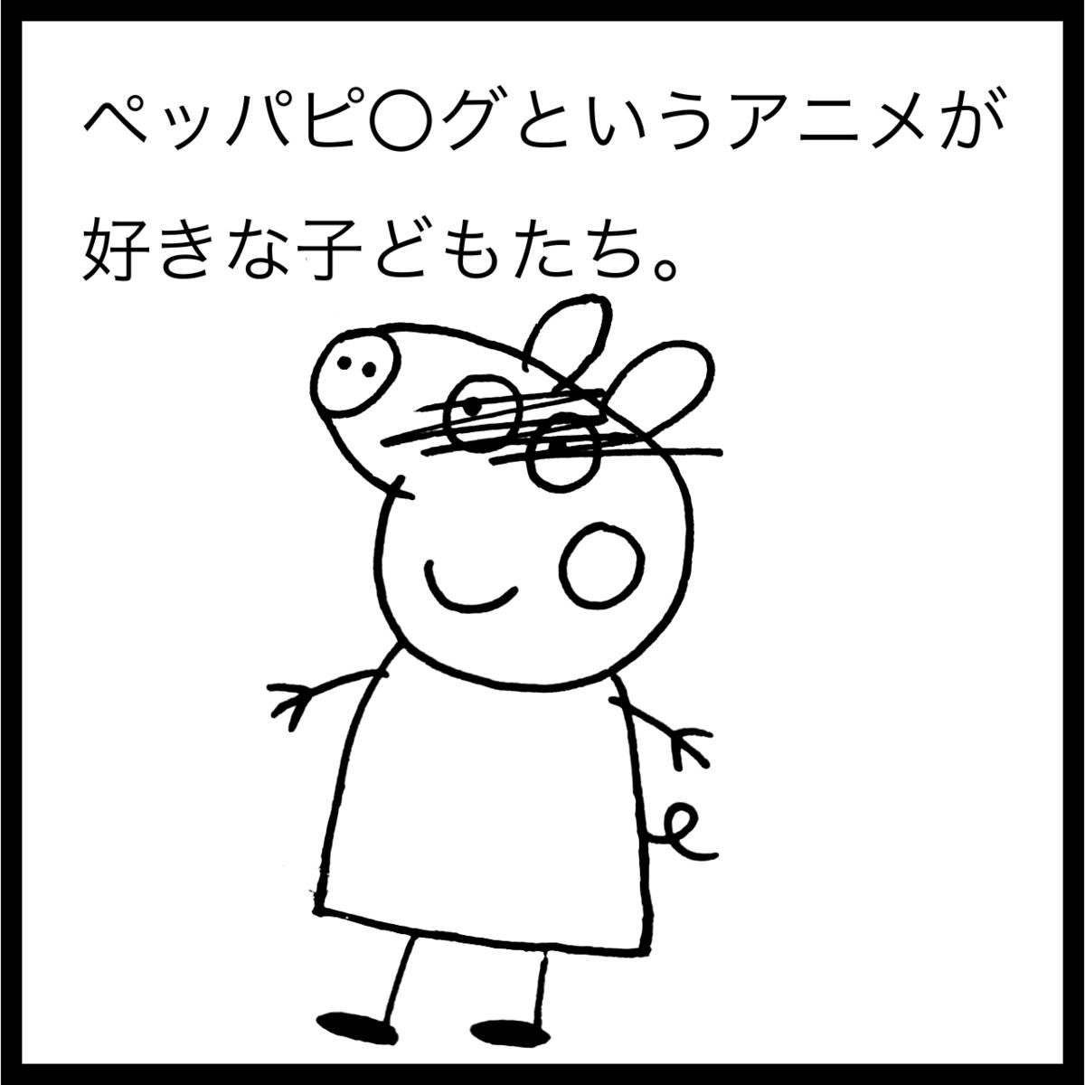 f:id:komyusyomama:20210831214456p:plain