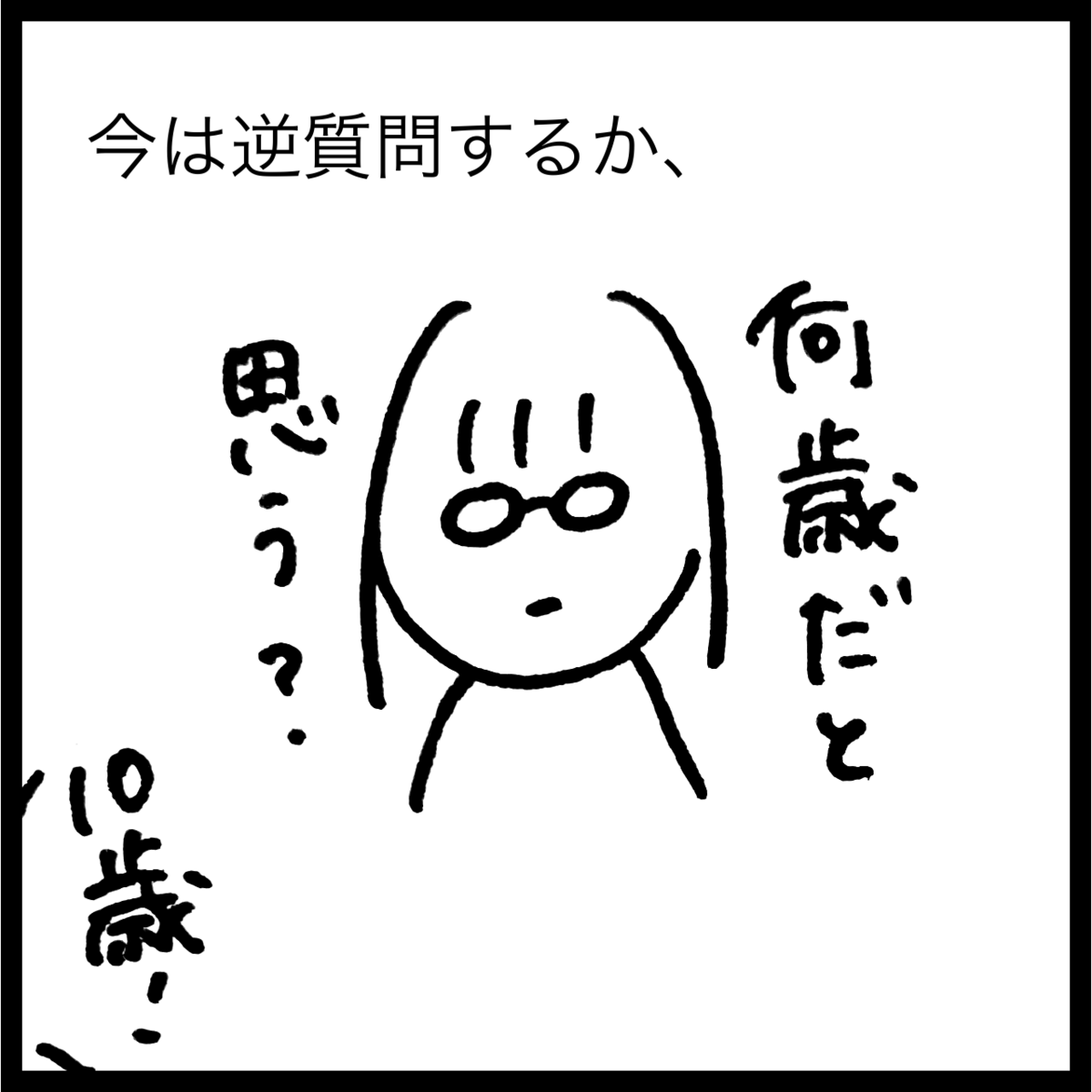 f:id:komyusyomama:20210901110707p:plain