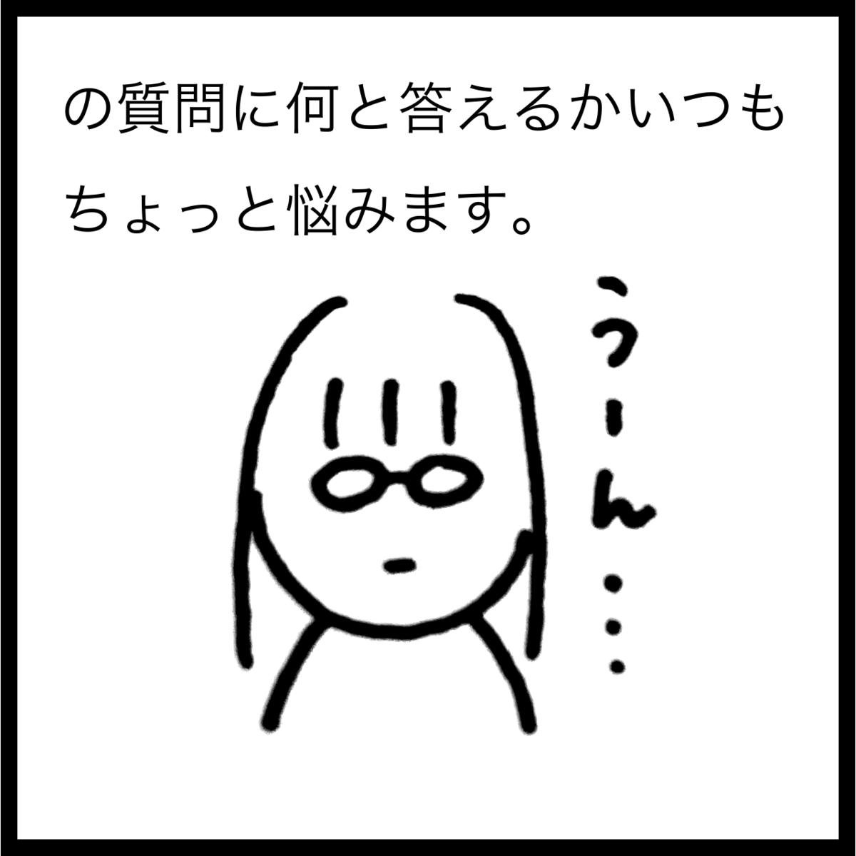 f:id:komyusyomama:20210901110902p:plain