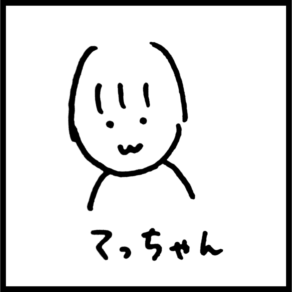 f:id:komyusyomama:20210901215437p:plain