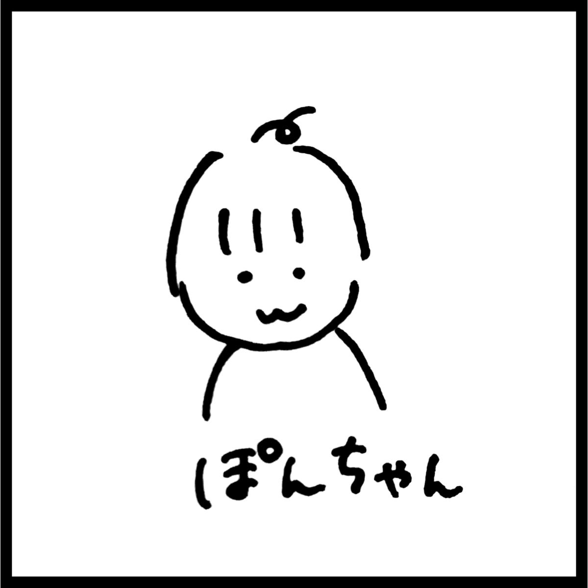 f:id:komyusyomama:20210901220621p:plain