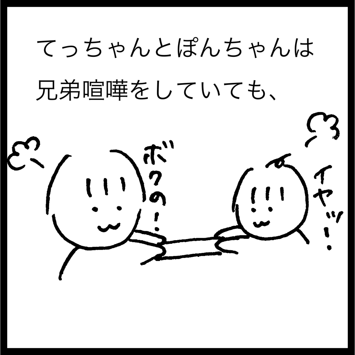 f:id:komyusyomama:20210903112248p:plain