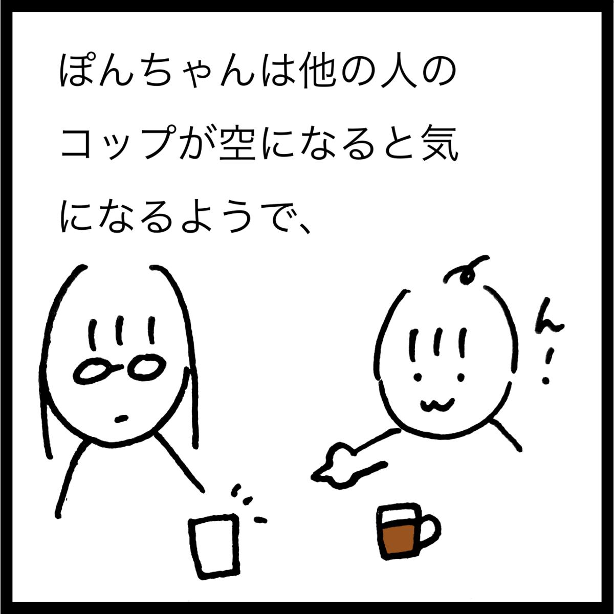 f:id:komyusyomama:20210904140628p:plain
