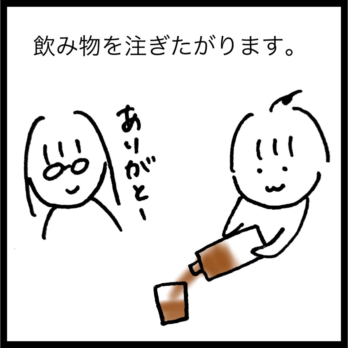 f:id:komyusyomama:20210904140725p:plain