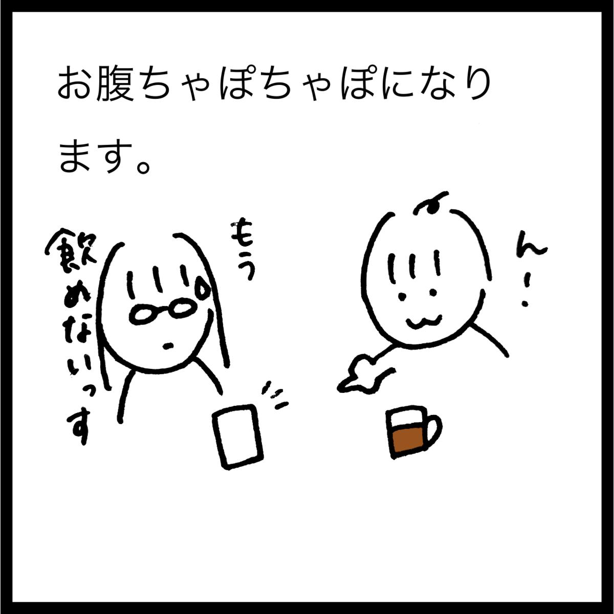 f:id:komyusyomama:20210904140940p:plain