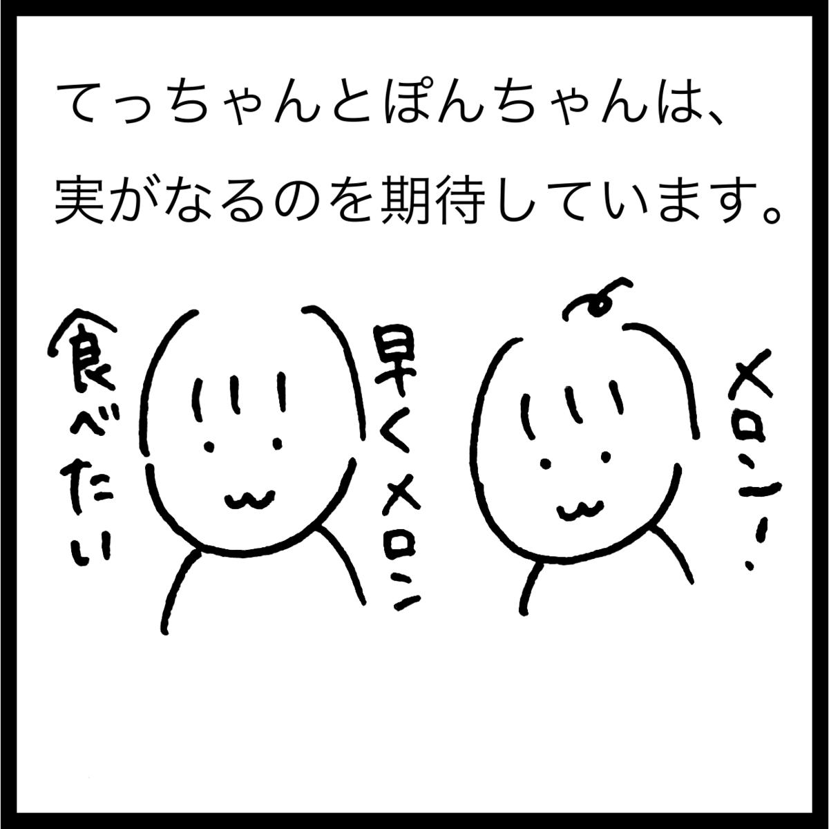 f:id:komyusyomama:20210906133909p:plain