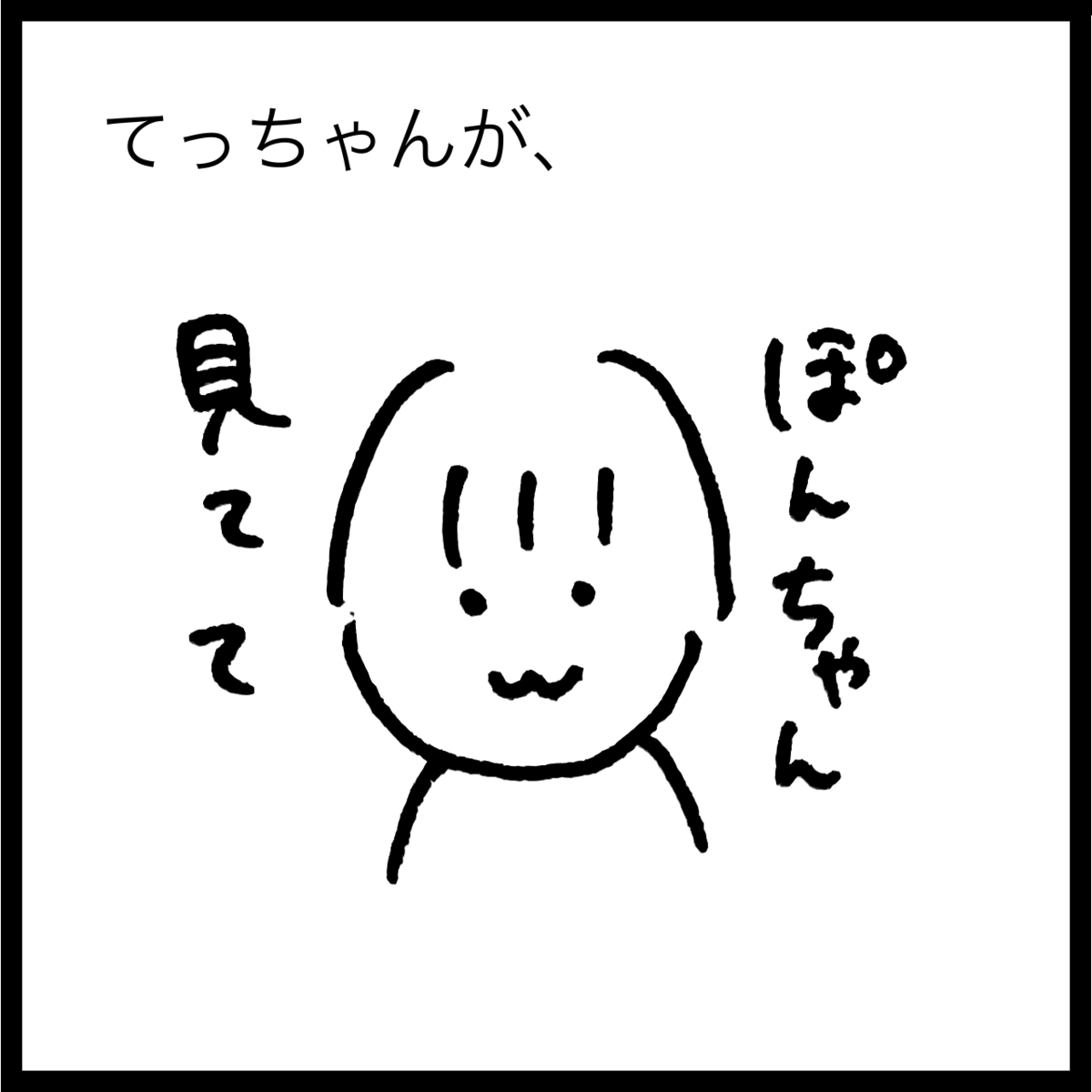 f:id:komyusyomama:20210907111217p:plain