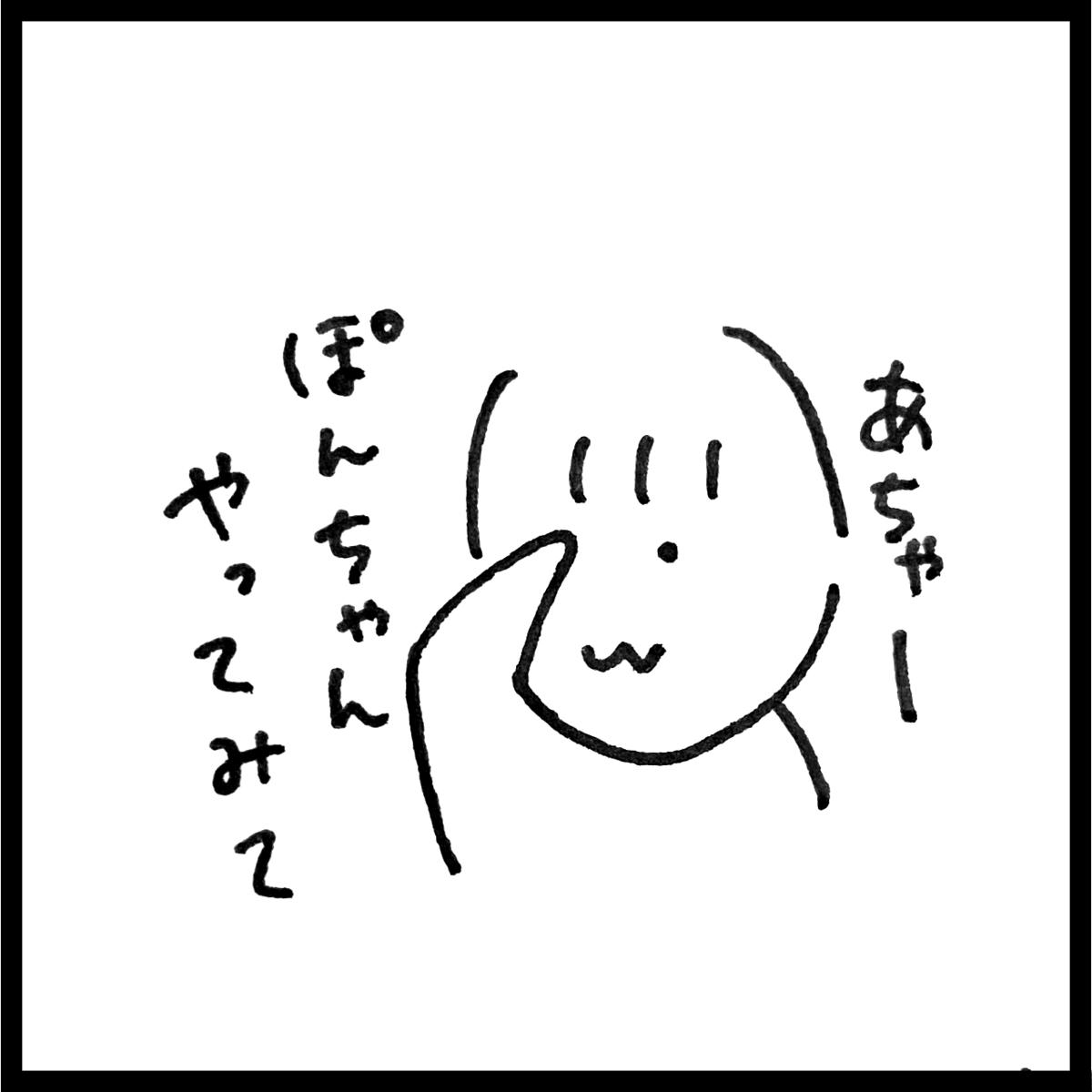 f:id:komyusyomama:20210907111230p:plain