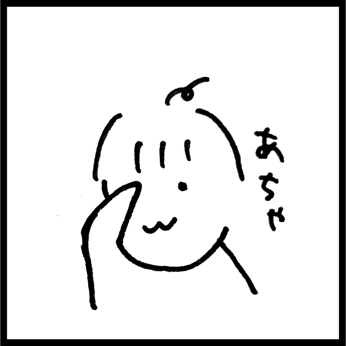 f:id:komyusyomama:20210907111245p:plain