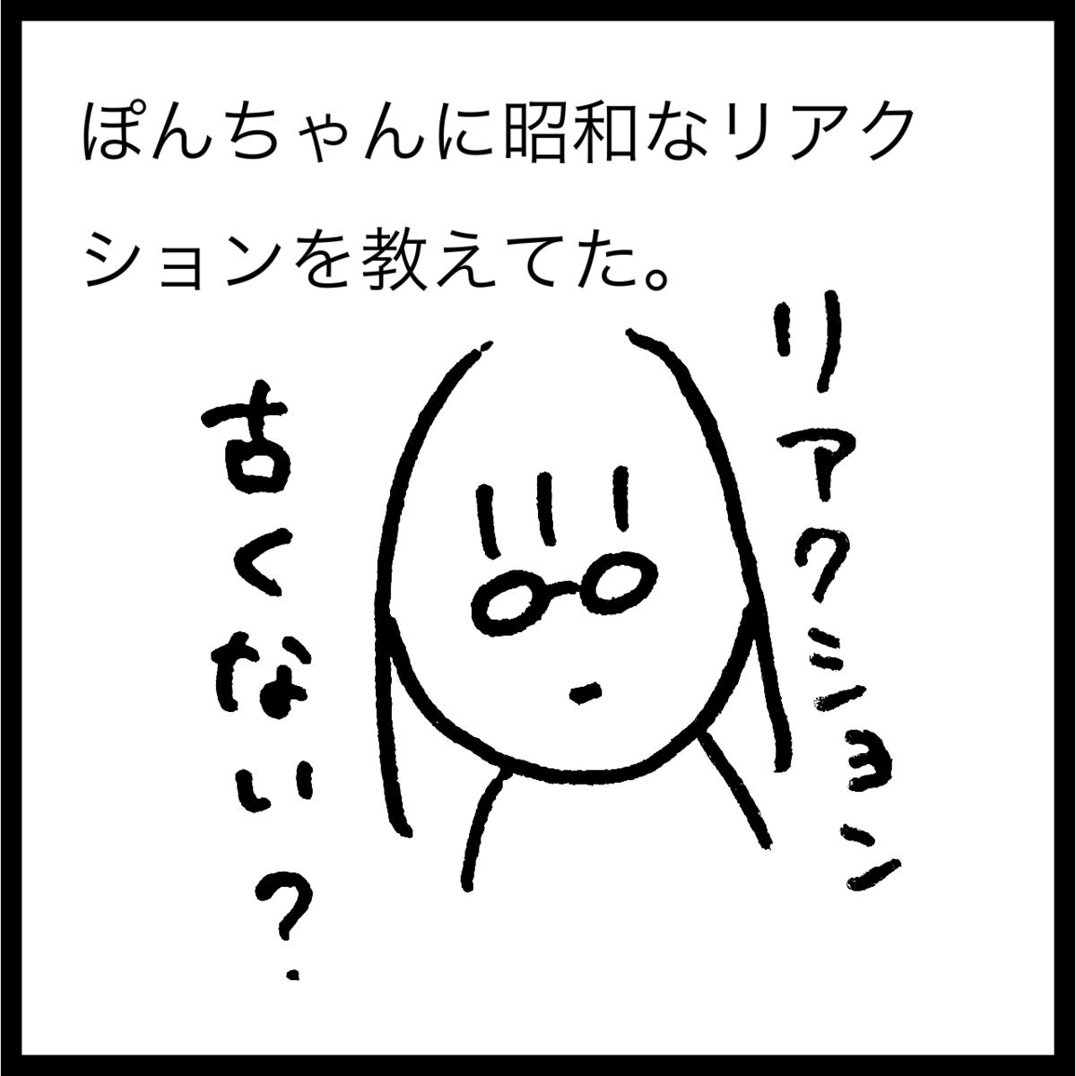 f:id:komyusyomama:20210907111258p:plain