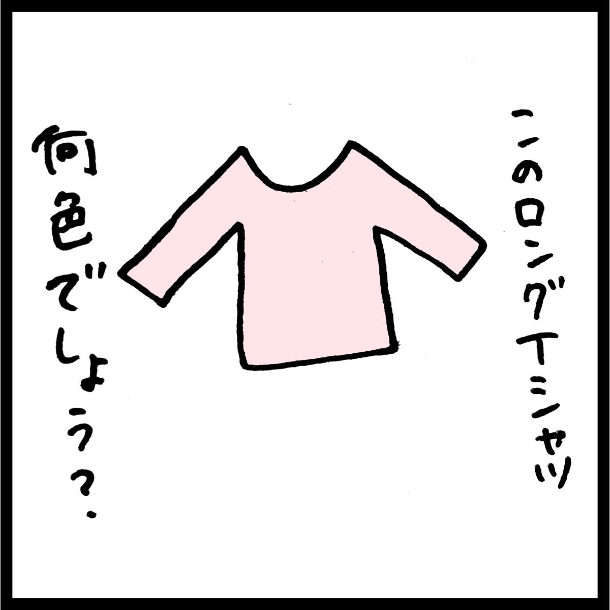 f:id:komyusyomama:20210908185933p:plain