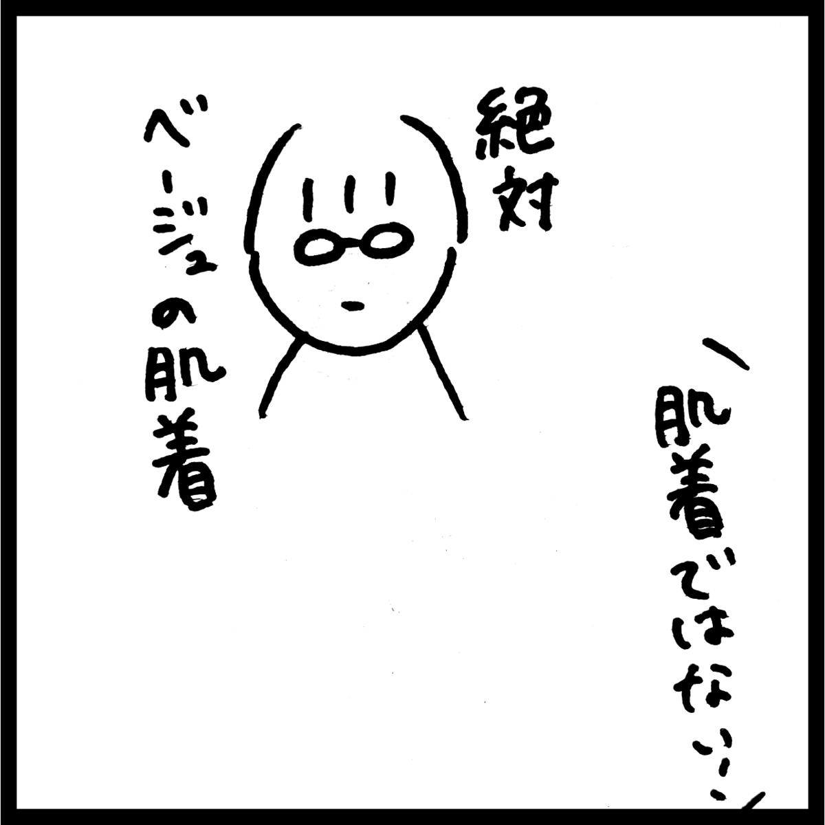 f:id:komyusyomama:20210908190011p:plain