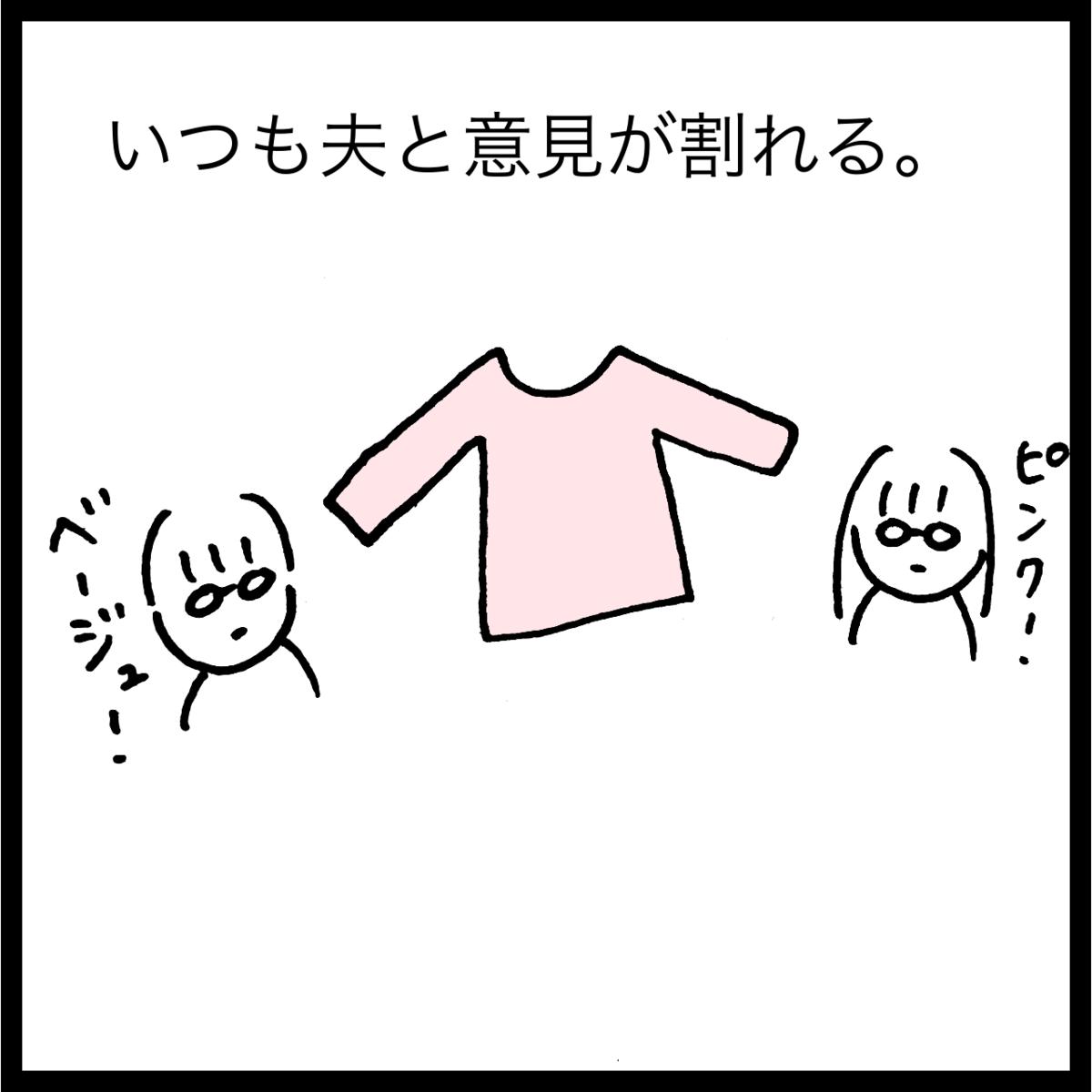 f:id:komyusyomama:20210908190024p:plain