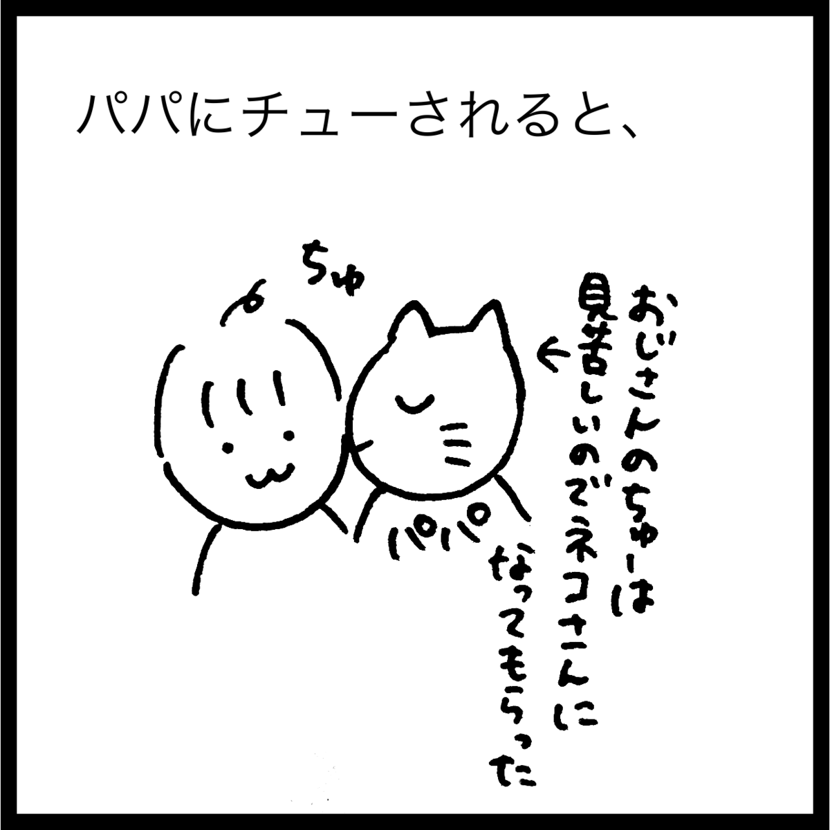 f:id:komyusyomama:20210909124511p:plain