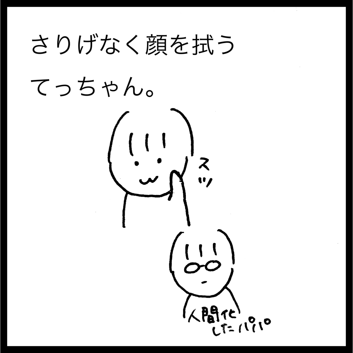 f:id:komyusyomama:20210909124659p:plain