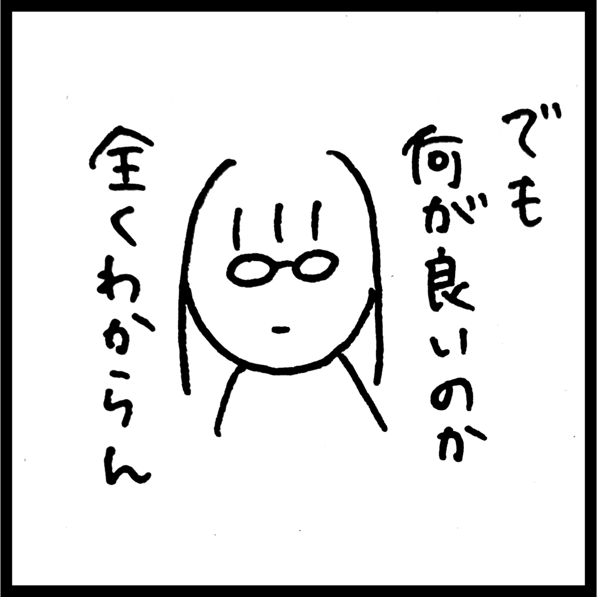f:id:komyusyomama:20210911125701p:plain