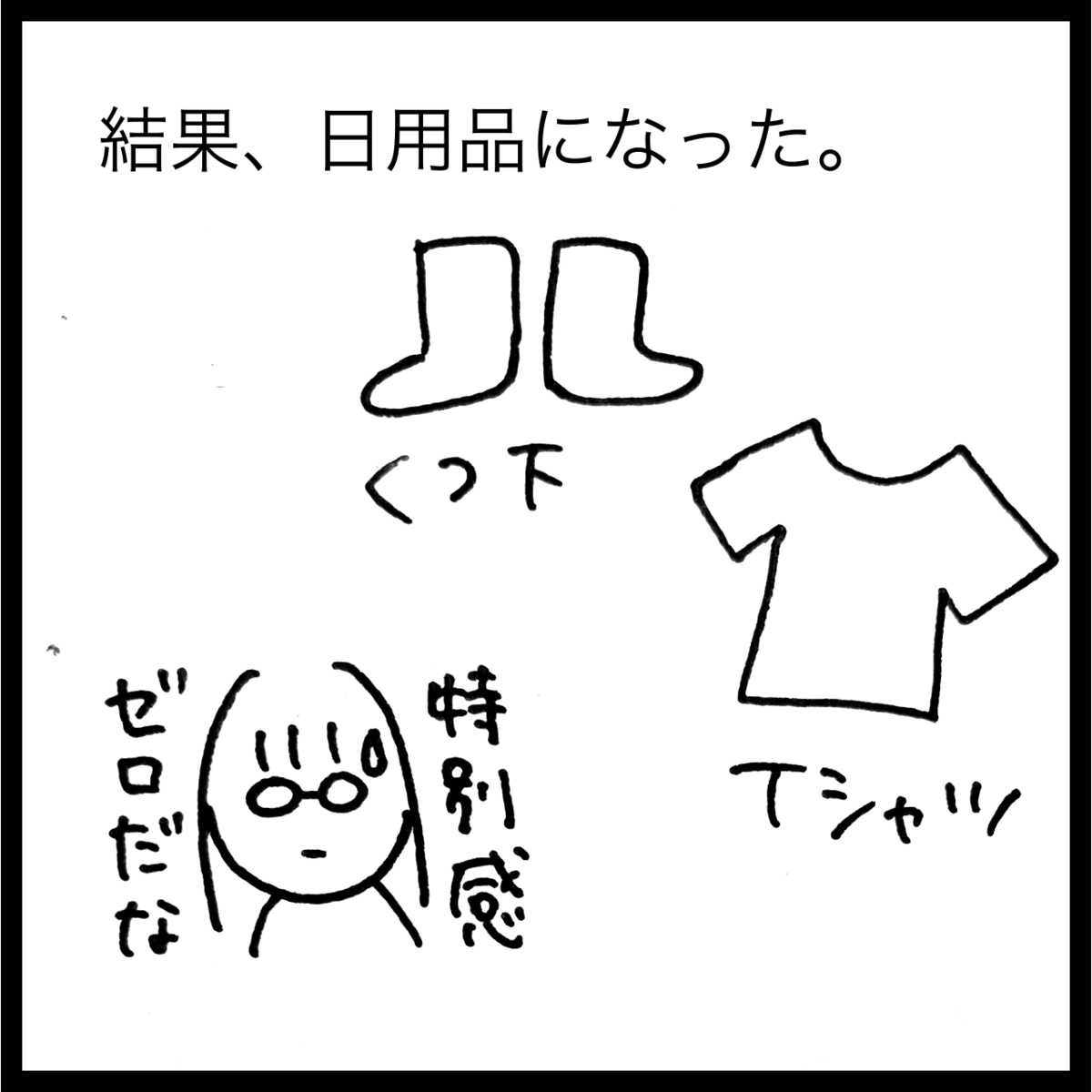 f:id:komyusyomama:20210911125726p:plain