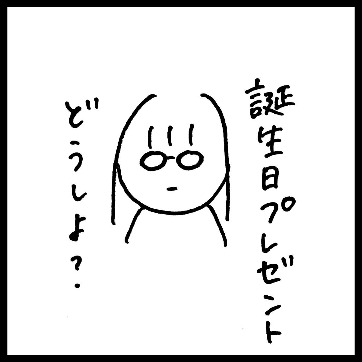 f:id:komyusyomama:20210911125858p:plain