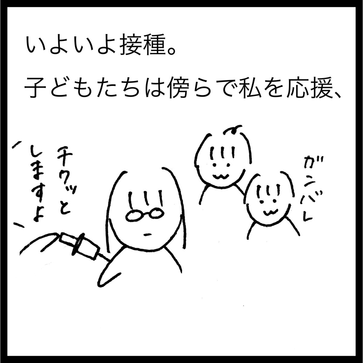 f:id:komyusyomama:20210911231829p:plain