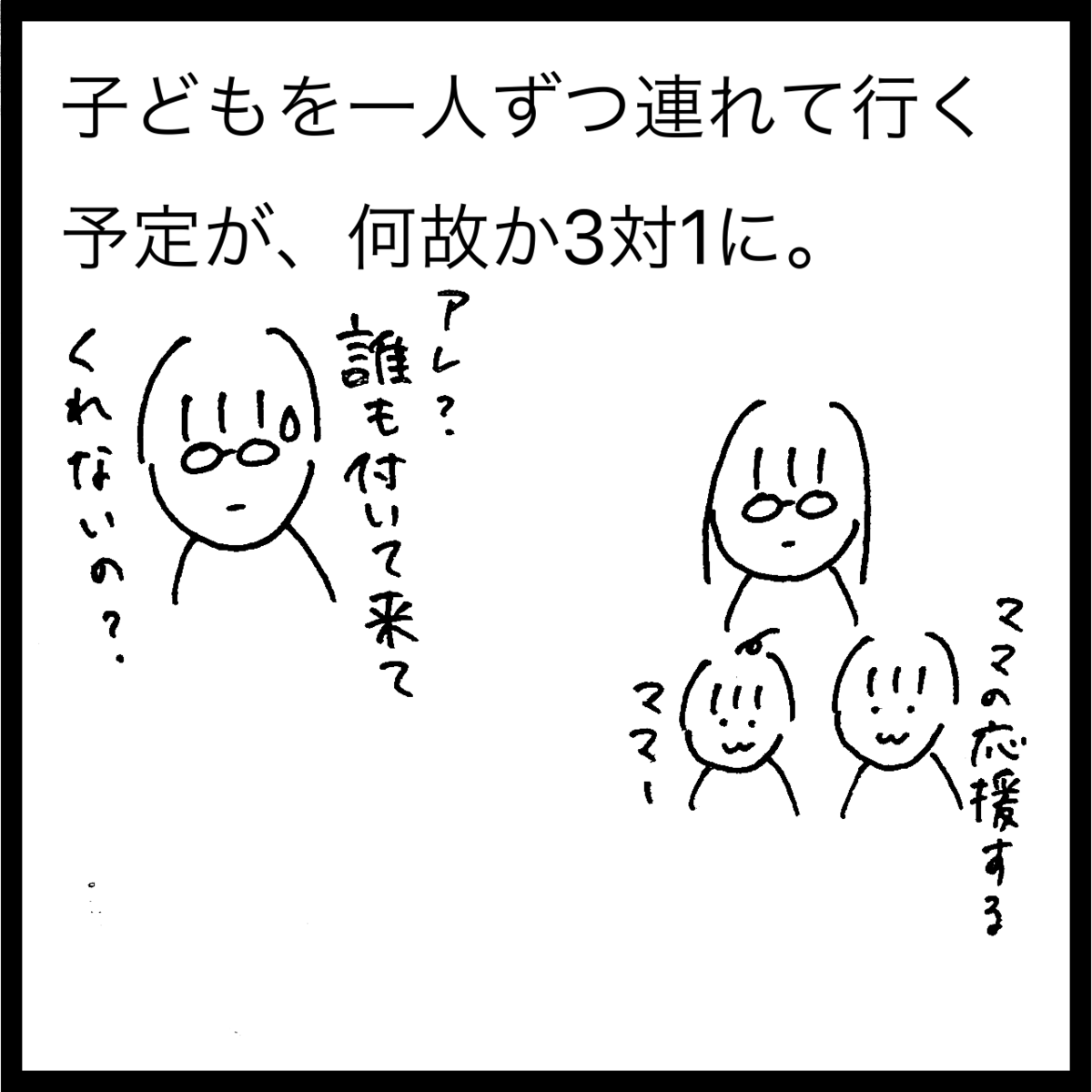 f:id:komyusyomama:20210912075820p:plain