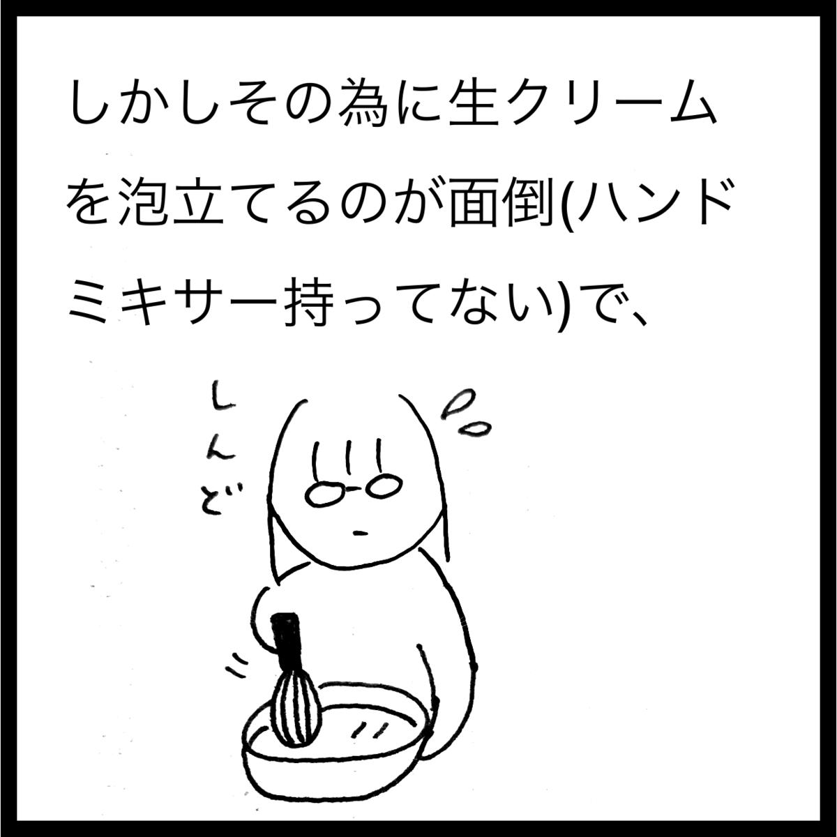 f:id:komyusyomama:20210917132810p:plain
