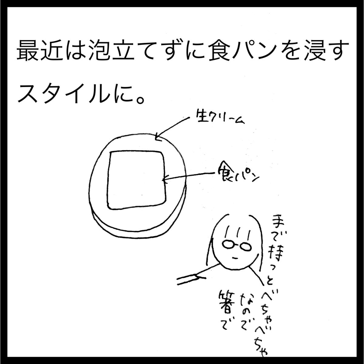 f:id:komyusyomama:20210917132825p:plain