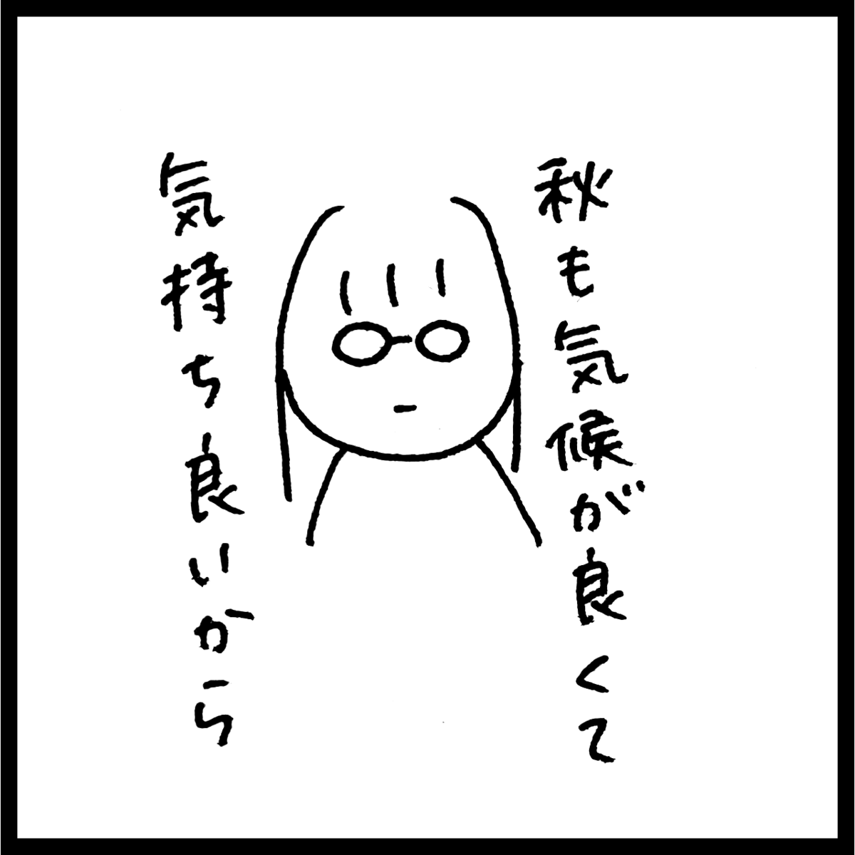 f:id:komyusyomama:20210920111612p:plain