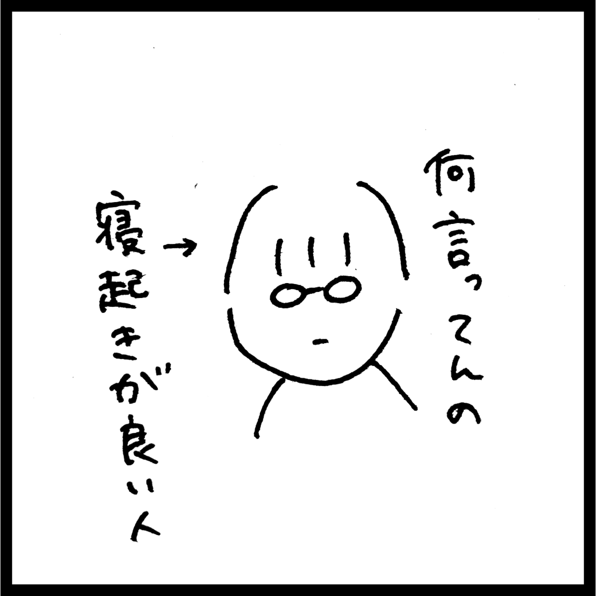 f:id:komyusyomama:20210920111639p:plain