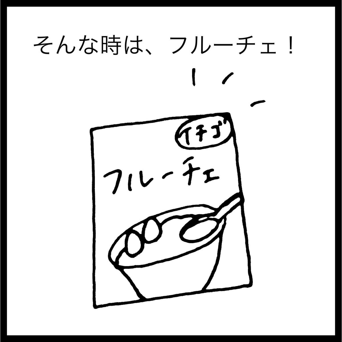 f:id:komyusyomama:20210920215900p:plain