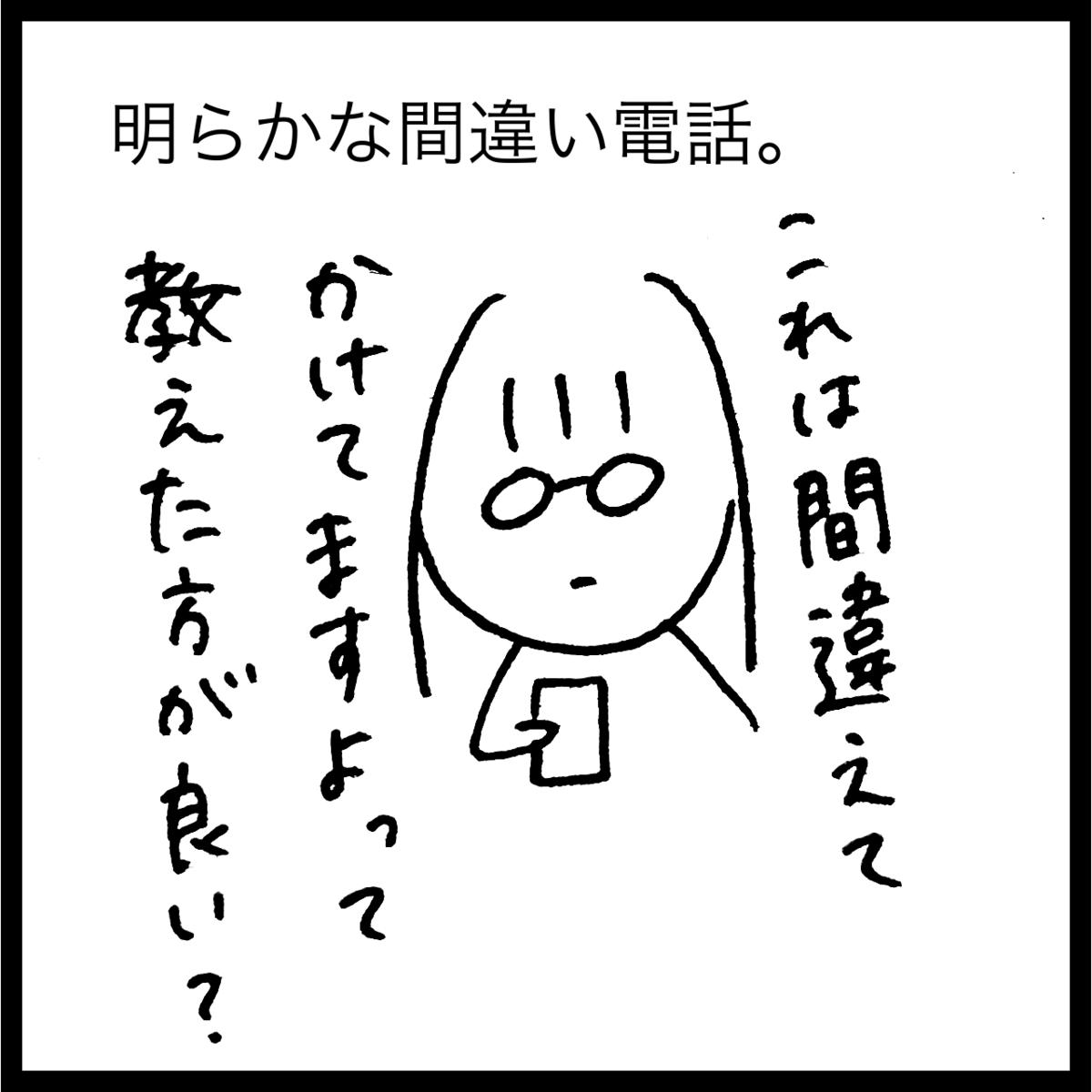 f:id:komyusyomama:20210922154545p:plain