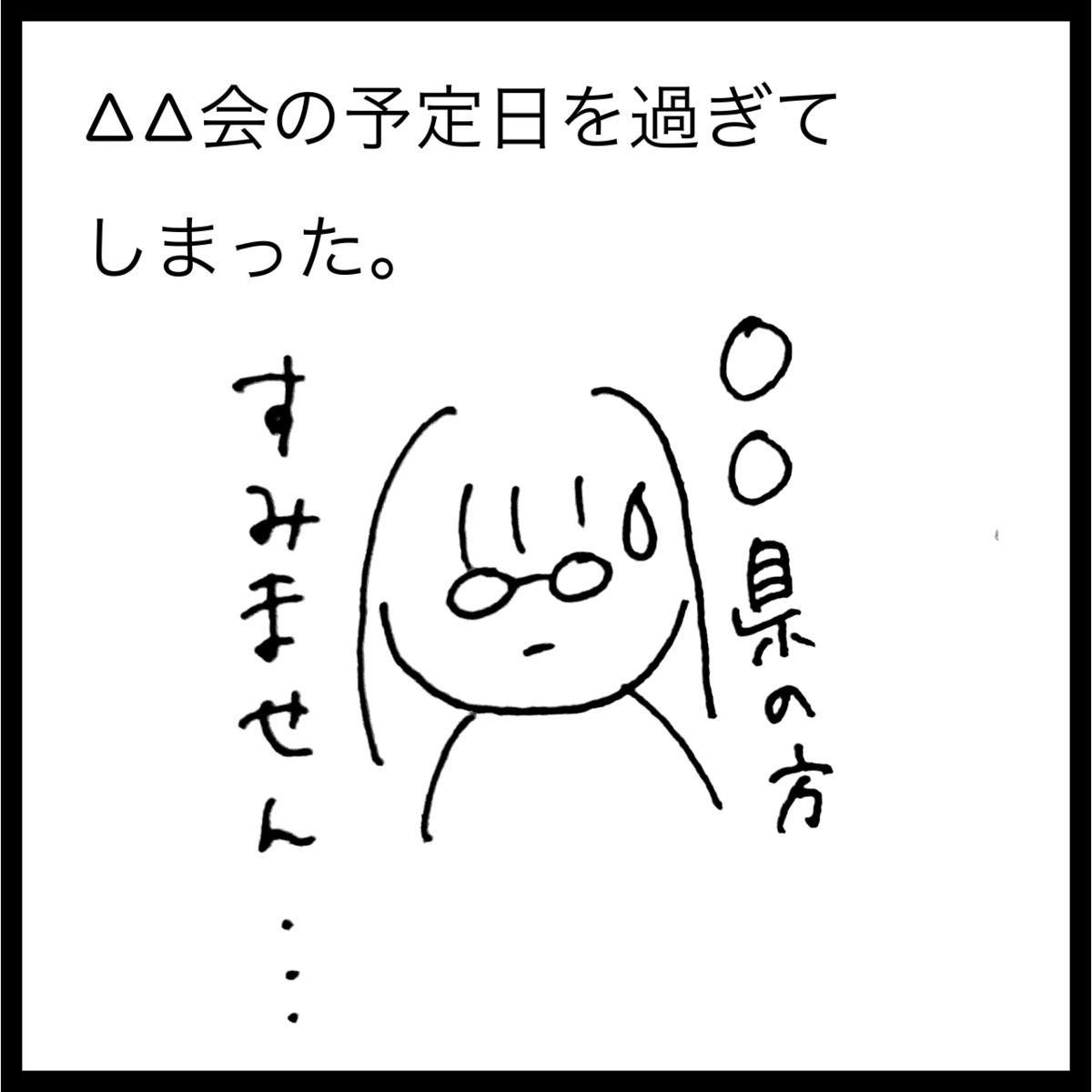f:id:komyusyomama:20210922154641p:plain