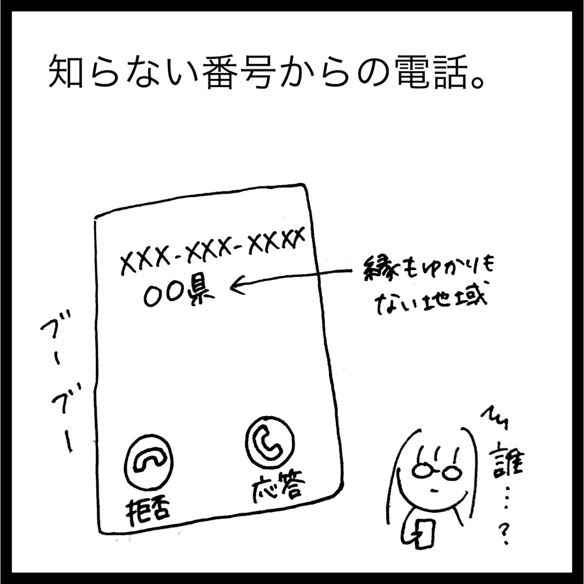 f:id:komyusyomama:20210922155646p:plain