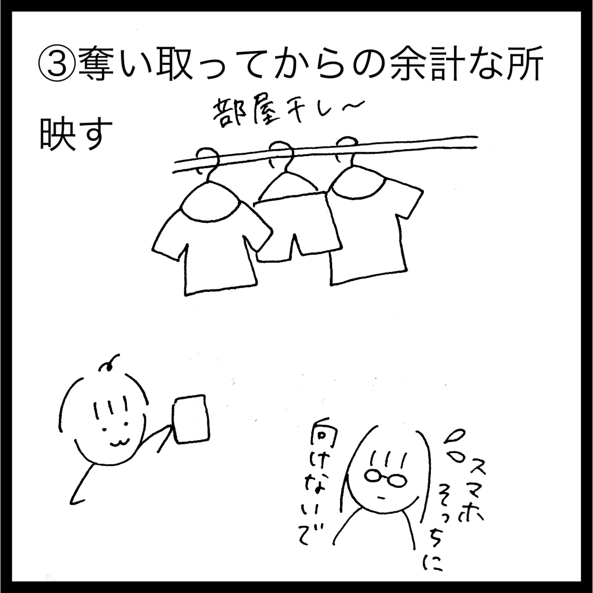 f:id:komyusyomama:20210923203951p:plain