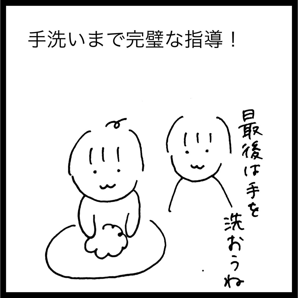 f:id:komyusyomama:20210924143225p:plain