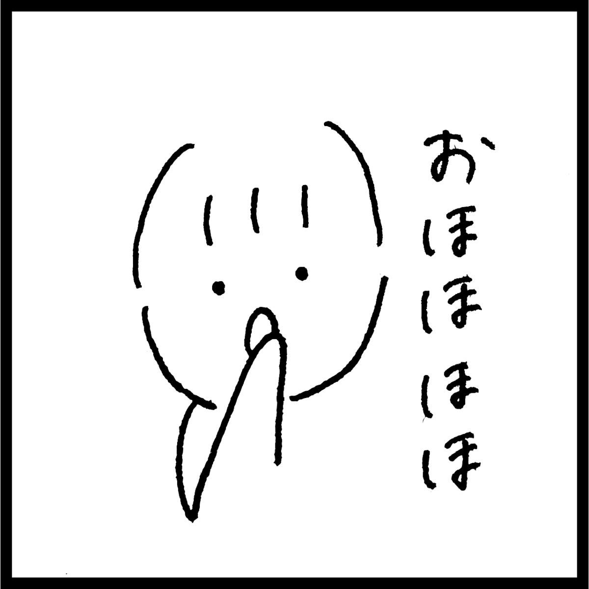 f:id:komyusyomama:20210925101527p:plain