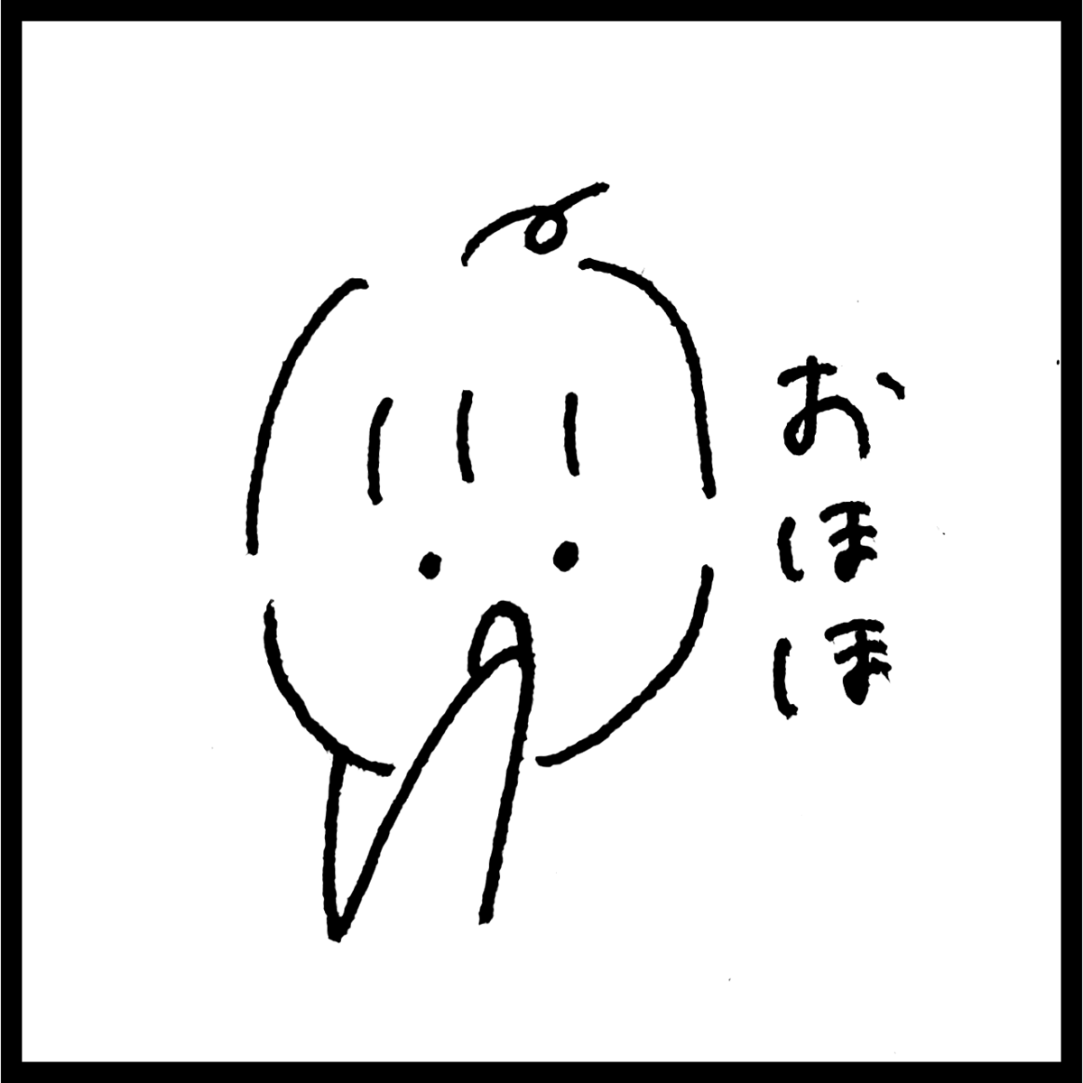 f:id:komyusyomama:20210925101538p:plain